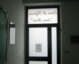 Entrata della Casa di Riposo Anna Rizzi, ex Ipab, attuale Asp Smar (fusione con Stella Maris)