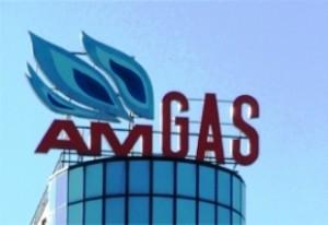 Amgas Spa (foggiaweb.it)