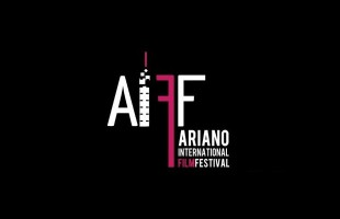 Alle porte l'Ariano International Film Festival