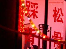 prostituzione_cinese